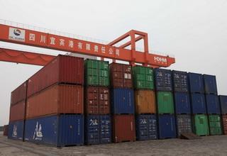 宜宾港完成集装箱吞吐量2万标箱提前两月实现全年目标